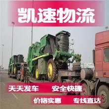 苏州无锡昆山上海到上饶新余宜春鹰潭大件机械设备运输物流公司