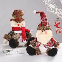 圣诞节礼品盒 圣诞糖果罐 小礼物包装圣诞儿童礼物公仔礼品糖果