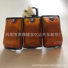 適用于北京吉普2020側邊燈側轉向小燈 電動車側小燈