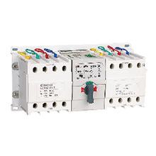 NZ7B-63系列雙電源自動轉換開關(CB級)