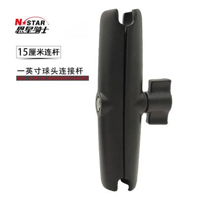货源N-STAR跨境厂家15厘米加长连杆配件连杆1英寸调节固定配件15厘米批发