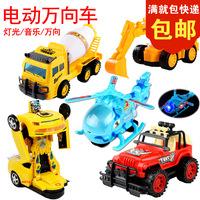 儿童电动音乐发光挖掘机发声万向仿真工程车电动万向车地摊热卖
