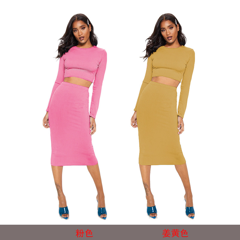 new women's tops skirts two-piece suit NSDF1306