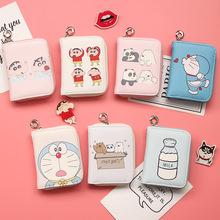 韩版钱包短款拉链印花学生小清新卡通小熊小钱包手腕零钱包