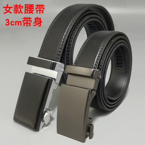 ខ្សែក្រវ៉ាត់នារី Women Casual Automatic Buckle Leather Collar Belt PZ732634