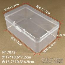 厂家直供化妆棉包装盒 半透明PP塑料盒子长方形 燕窝食品卸妆棉盒