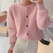 春季韩国chic减龄甜美糖果色仿水貂毛别致纽扣保暖开衫毛衣外套女
