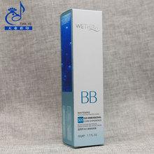 定做长方形金银卡纸包装盒UV印刷彩盒定制化妆品软管外包装纸盒