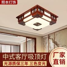 新中式led灯具套餐实木客厅吸顶灯 简约中式灯仿古灯Y373铜钱系列