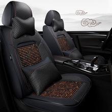女性汽車用品新款 360°全包皮菩提子 木珠夏天坐墊邁銳寶xl易駿
