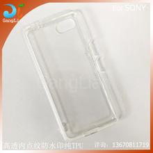 适用于Sony Xperia Ace SO-02L保护套 日韩版TPU清水套 XZ4 mini