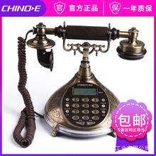 ?#20449;礢007仿古固定电话机欧式复古高档办公室家庭家用创意座式座机