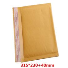 批发315*230ipad适用包装袋 牛皮纸气泡信封袋 气泡袋 快递袋特价