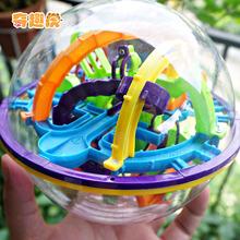 爱可优 158关3D立体迷宫球儿童幻智球走珠专注力益智玩具智力闯关