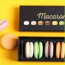 瑪卡龍包裝盒甜點長方形禮盒獨立包裝歐式圣誕西點盒禮品盒甜品