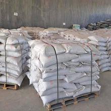 厂家直供钢结构防火涂料超薄型厚型钢结构混凝土电缆隧道防火涂料