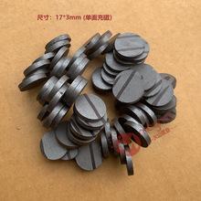 厂家销售  异性圆片 17*3mm(单面磁)永磁铁氧体磁铁