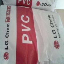 超細粉白色粉末   PVC粉 聚氯乙烯粉 韓國LG PVC PR-1069