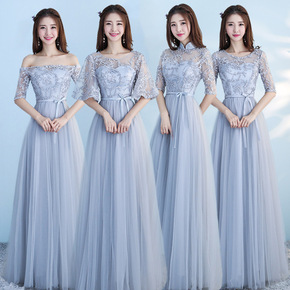 Wedding party Bridesmaid dress long light blue Bridesmaid group wedding sister dress girlfriends party dress girl