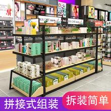 彩妝中島柜木質LED燈化妝品貨架展柜母嬰中島柜展示端頭精品展架