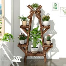 阳台花架 木制多肉花盆架 多层实木落地室内客厅家用花架子定制