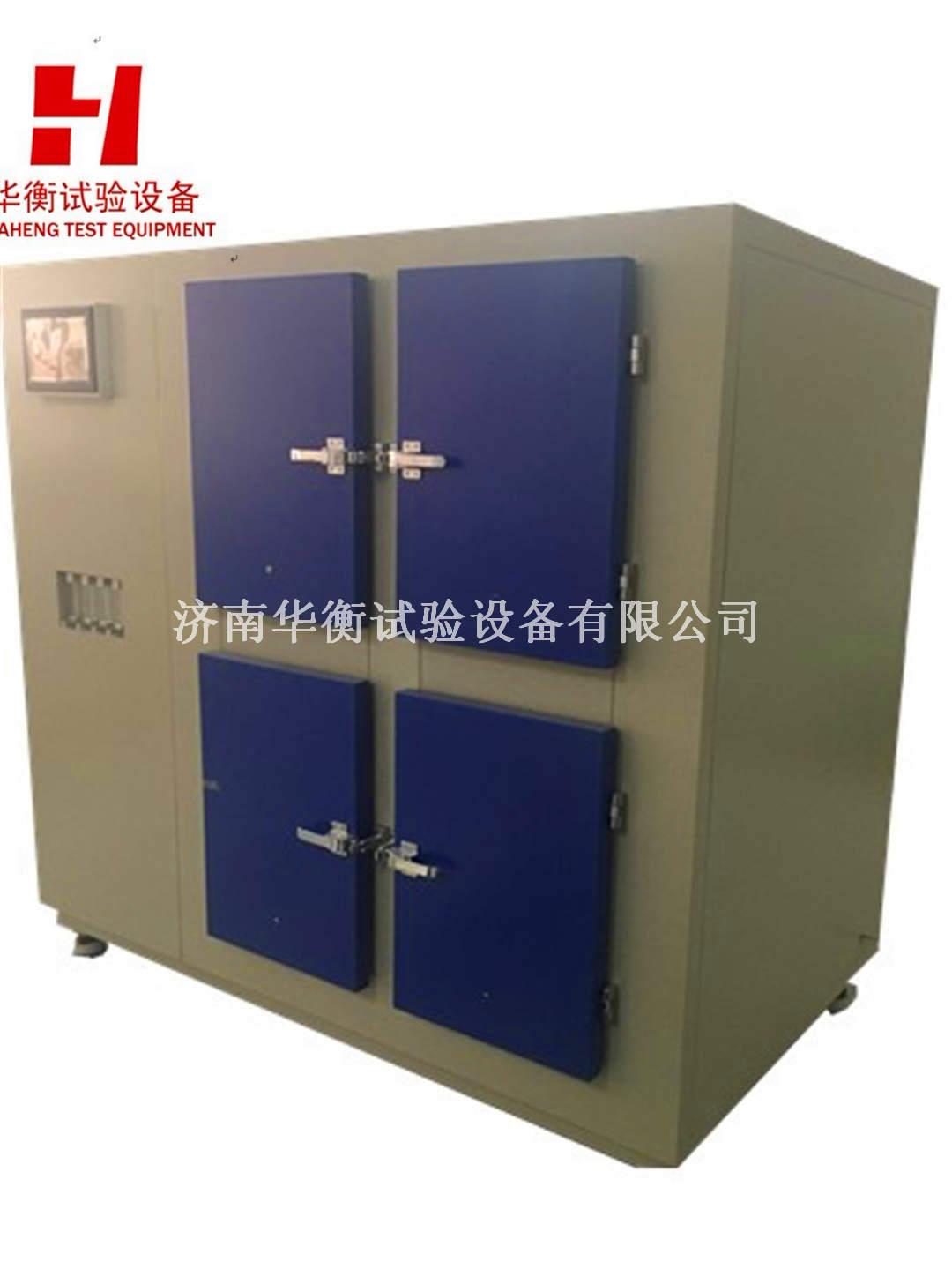 甲醛预处理试验舱 四舱甲醛测试试件预处理恒温恒湿平衡箱