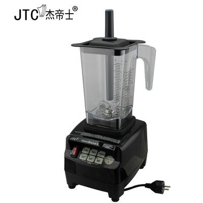 台湾进口JTC TM-800A多功能奶茶沙冰机养生料理果汁高速碎冰机
