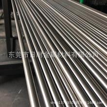 供应 德标100Cr6高碳铬轴承钢 100Cr6耐磨轴承圆钢 圆棒 厂价经销