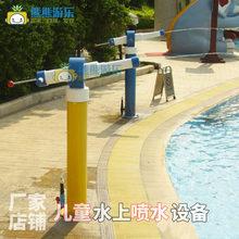 廠家直銷自動噴水槍水上樂園戲水池噴水設備水上大型游樂設備定制