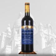 厂家批发法国原瓶原装进口红酒水波尔多干红木箱装葡萄酒AOC食品