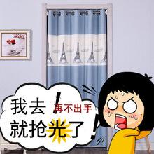 布艺门帘客厅卧室隔断帘门帘隔油烟免打孔装饰窗帘子布帘飘窗