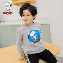 Snoopy史努比童裝兒童圓領打底衫2019秋款男寶寶卡通印花棉衛衣