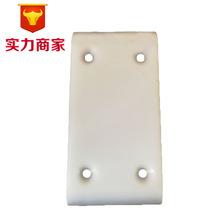 厂家加工塑料制品 超高分子聚乙烯制品 pc板 尼龙板 abs板 注塑