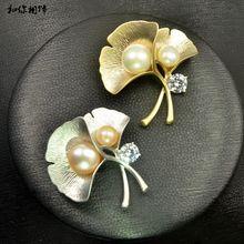 天然珍珠高档韩国锆石小胸针女银杏叶别针大衣装饰领针开衫披肩扣