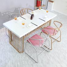 北欧餐桌椅组合长方形ins轻奢现代简约休闲西餐厅咖啡厅白色餐台