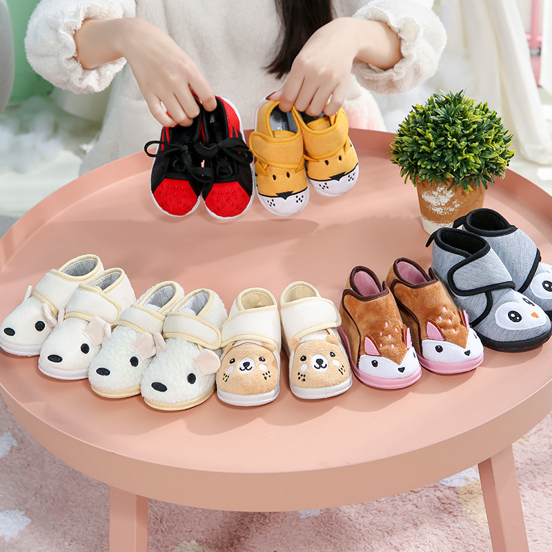 A Variety Of Leisure Cartoon Style Walking Shoes For Children Aged 1-3