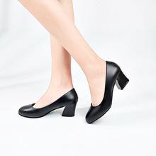 2019新款四季马蹄跟女士单鞋 软底大码高跟鞋粗跟工作面试女鞋