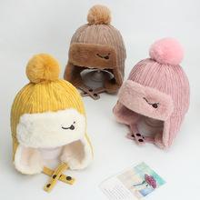 宝宝帽子秋冬季儿童护耳帽加绒保暖男童女童帽纯色卡通雷锋帽冬天