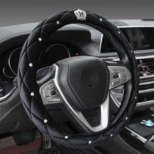 汽車冬季毛絨方向盤套保暖皇冠鑲鉆短毛絨把套汽車內飾品一件代發