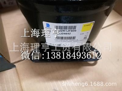 法国泰康压缩机  CAJ2464Z  泰康压缩机上海华东代理
