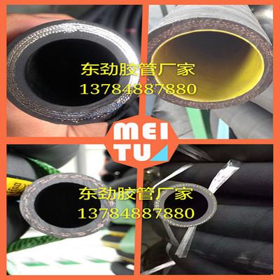 高压钢丝软管@R1AT EN853高压钢丝软管@R1AT EN853高压钢丝软管厂