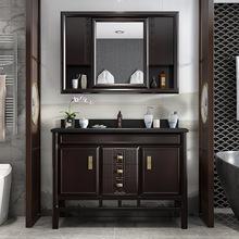 新中式实木浴室柜组合卫生间橡木洗手池洗脸盆柜洗漱台卫浴柜定制