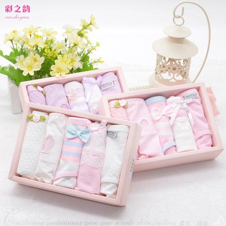 Các nhà sản xuất bán đồ lót nữ bằng vải bông, cung cấp đầy đủ, cảm xúc của các cô gái, hộp quà tặng đồ lót dễ thương, bán buôn