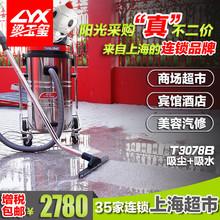 坦龙工业吸尘吸水机大功率干湿两用吸尘器粉尘石子玻璃地毯吸尘器