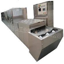 越弘隧道式蜂窝陶瓷微波干燥定型设备