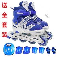 廠家直銷 兒童溜冰鞋閃光輪滑鞋成人旱冰滑冰鞋可調男女 現貨批發
