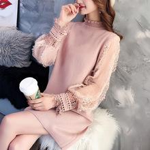 批發蕾絲袖甜美寬松毛衣女2019新款春裝中長款針織打底衫連衣裙