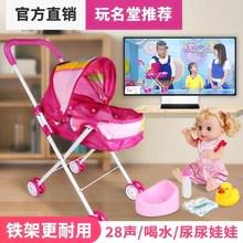 【女孩说话】会特价的喂奶推车过家家玩具天天娃娃尿尿仿真小宝宝