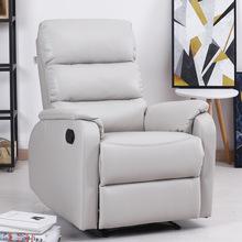 歐式頭等太空沙發艙單人皮布藝懶人電動躺椅美甲美睫網咖電腦沙發