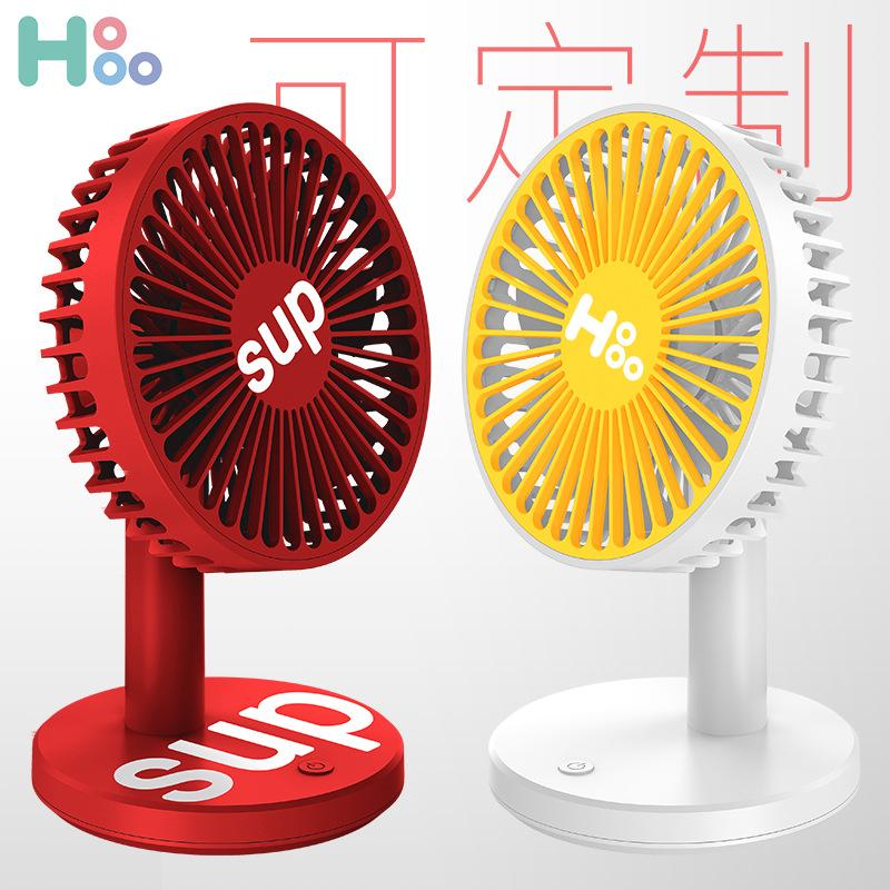 Korea HOHOO new desktop charging fan hom...